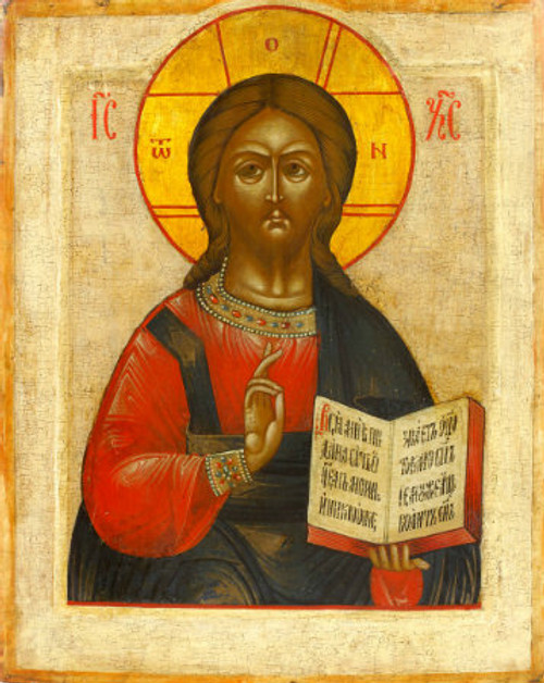 Christ the Saviour Icon- Icon II