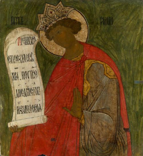 King Solomon Icon- Icon II
