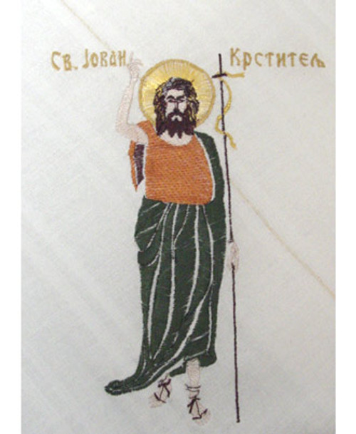 Embroidered Slava Cloth: St. John the Baptist