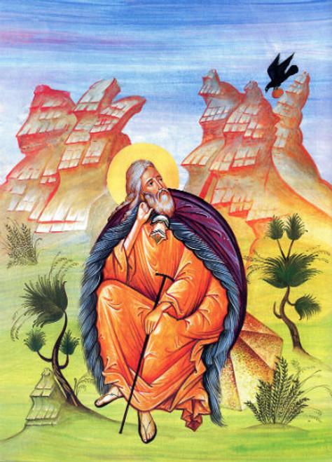 Prophet Elijah Icon- Icon V