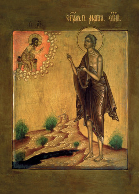 St. Mary of Egypt Icon- Icon III