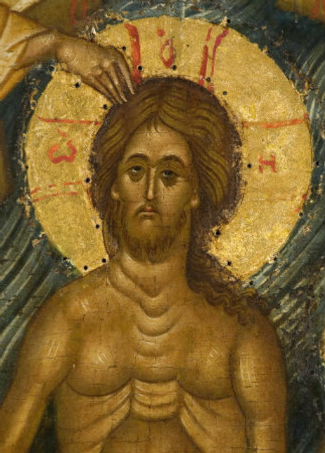 Theophany of Christ Icon- Icon VIII