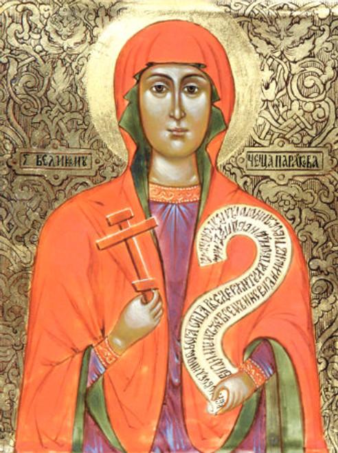 St. Paraskevi Icon- Icon III