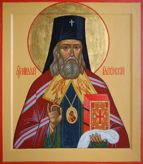 St. Nicholas of Japan Icon
