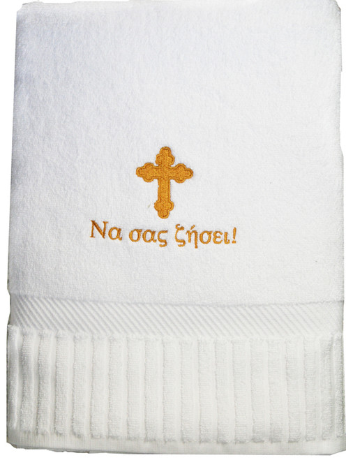 Embroidered Baptismal Towel (Bath Size): Greek