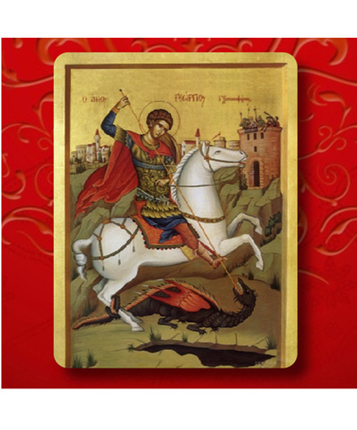Serbian Slava Greeting Card: St. George