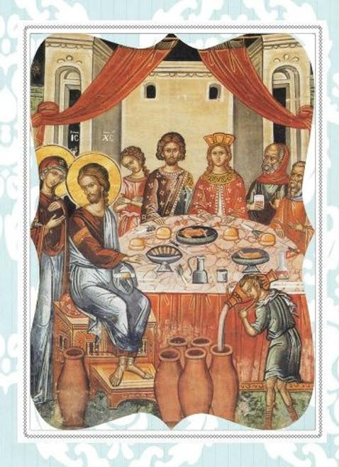 Orthodox wedding greeting card greek orthodoxgifts orthodox wedding greeting card greek m4hsunfo