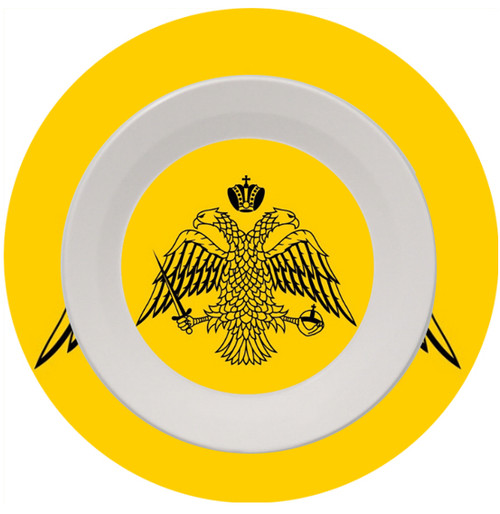 Byzantine Eagle Design Plate & Bowl Set