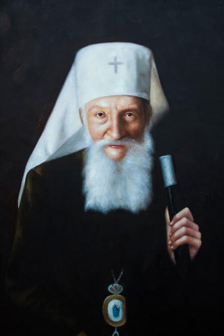 Patriarch +Pavle Image