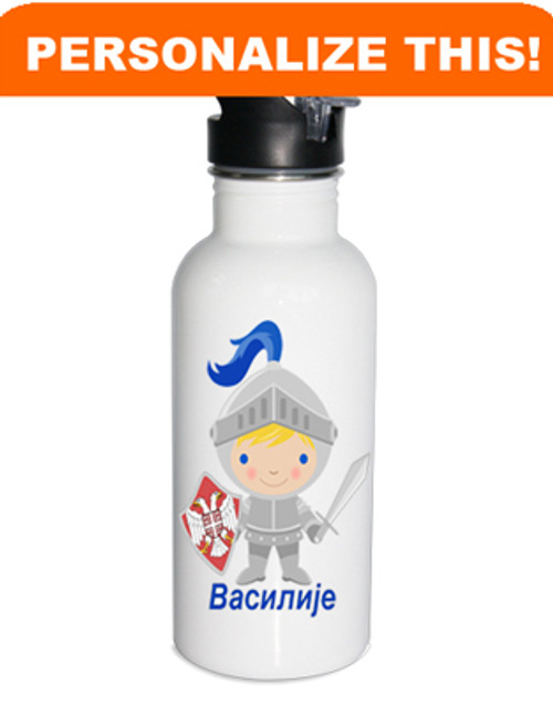 Personalized Water Bottle: Serbian Knight Design- ANY LANGUAGE!