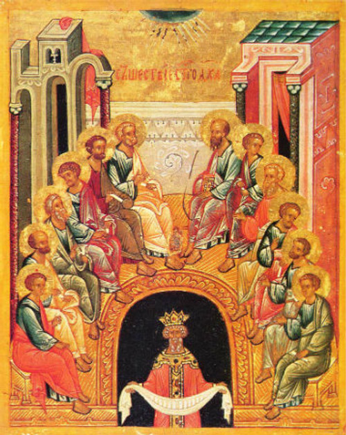 Pentecost Icon- Icon III