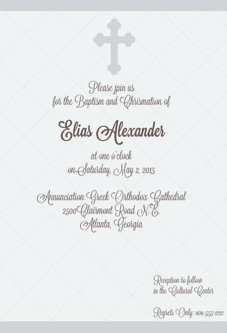 Orthodox Cross Baptism Invitations: Silver- Set of 25