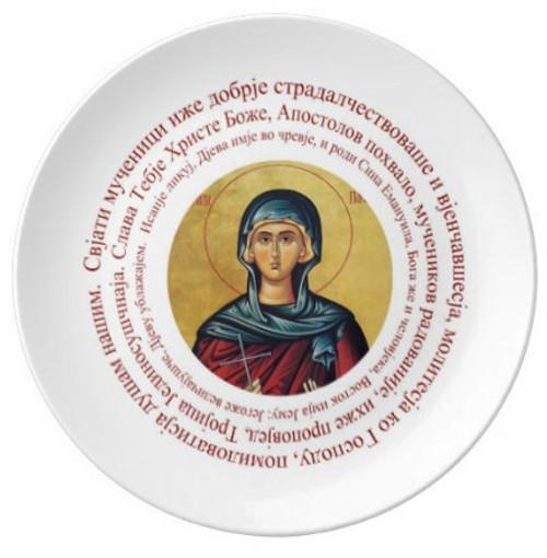 Porcelain Kolach Plate- Sveta Petka