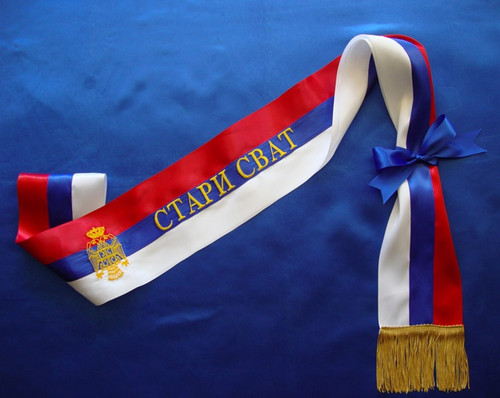 "Gold-Trimmed Trobojka Sash: Stari Svat ""СТАРИ СВАТ"" with Grb (Crest)"