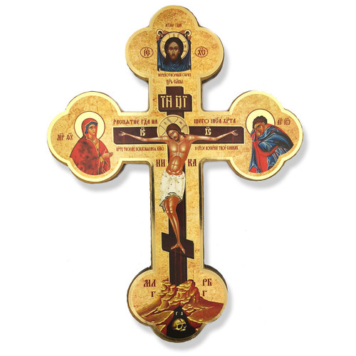 "8"" Russian Byzantine Wooden/Icon Wall Cross"