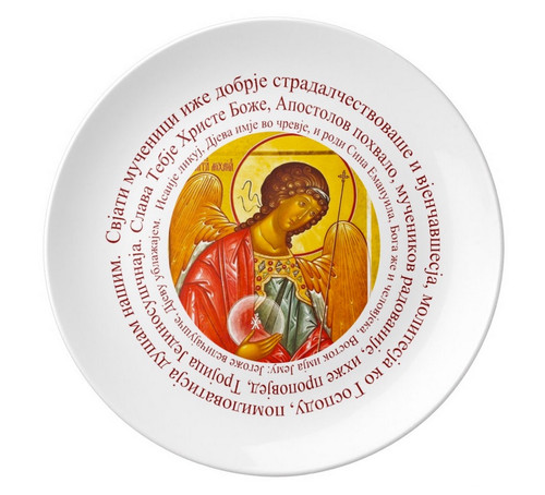 Porcelain Kolach Plate- Sveti Arhangel (St. Archangel Michael)