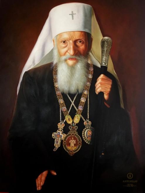 Patriarch +Pavle Image II