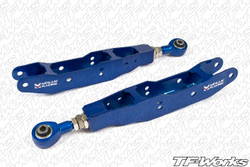 Megan Racing Rear Camber Adjustable Lower Control Arms: Scion FR-S & Subaru BRZ