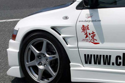 Charge Speed 20mm Wide D-1 Front Fenders: FRP - Mitsubishi EVO 8/9