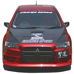 Charge Speed Carbon Vented Hood - Mitsubishi EVO 10