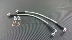 P2M Steel Braided Rear Brake Lines - Nissan 350Z / Infiniti G35