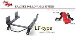 BRIDE LF-Type Seat Rails Nissan 240sx S13 S14 S15 Low Max