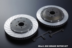 MIINES - Big Brake Rotor Kit (REAR) R35 GTR