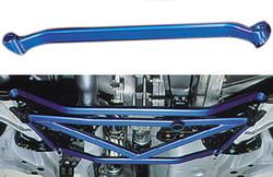 Cusco Rear Type I Lower Arm Bar - 00-09 Honda S2000 AP1/AP2