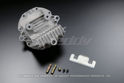 Greddy Differential Diff Cover for Mazda RX-7