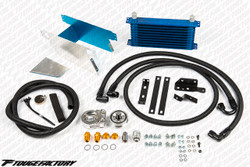 GReddy 16 Row Oil Cooler Kit for Toyota Supra