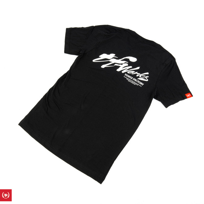 "TF ""Splash"" Logo T-Shirt - BLACK"