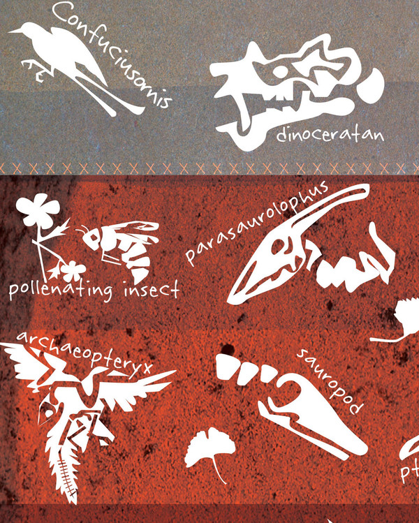 "FOSSILS! Amazing Earth Series by Tiffany Ard (mini poster 12x18"")"