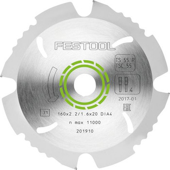 Festool Diamond Saw Blade - Cement Board TS 55 (202958)