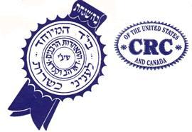 kosher-supervision.jpg
