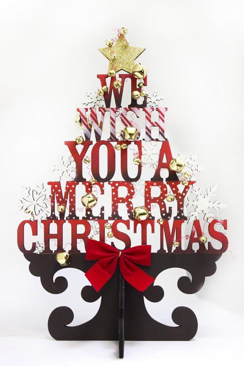 Merry Christmas Word Tree Pattern Packet