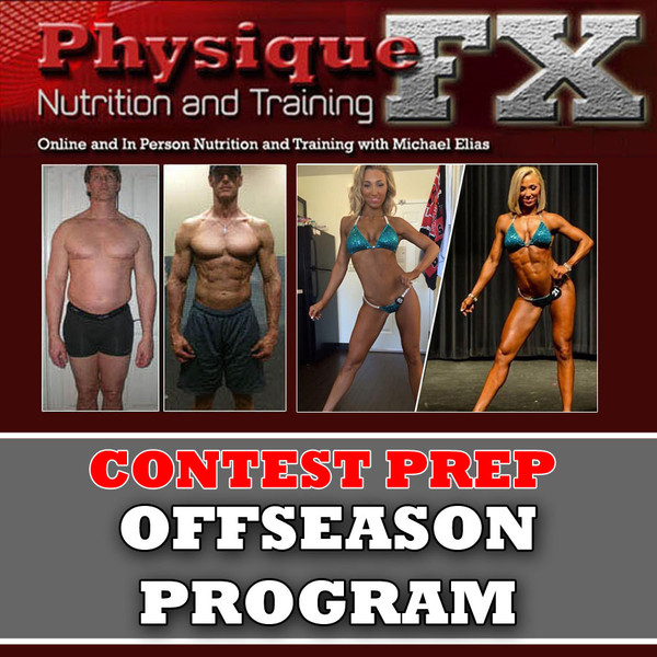 Online Offseason Training Program