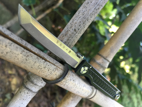Pocket Samurai Keychain Knife (Titanium Edition)
