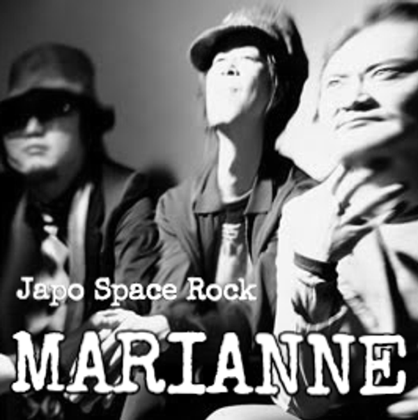 "Japo Space Rock Marianne ""Tozan"" Full Length CD"