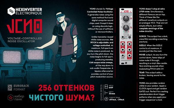 Hexinverter Électronique VCNO