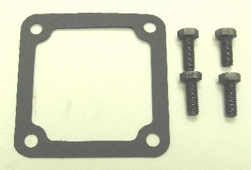 MerCruiser Rear End Cap Mounting Package,1-54870P