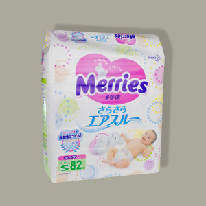 Merries Diapers S size (4-8 kg)
