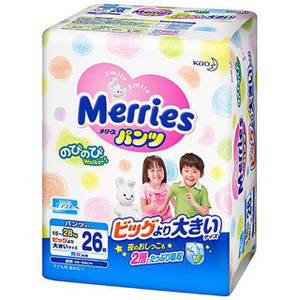 Merries Pants Diapers (Pull-Ups) Size XXL (15-28 kg)