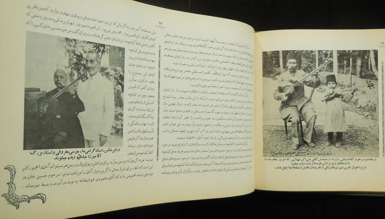 DIWAN, by Mohammed Ali Amir Jahed - 1954 [illustrated]