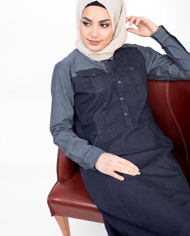 Grey Contrast Denim Jilbab