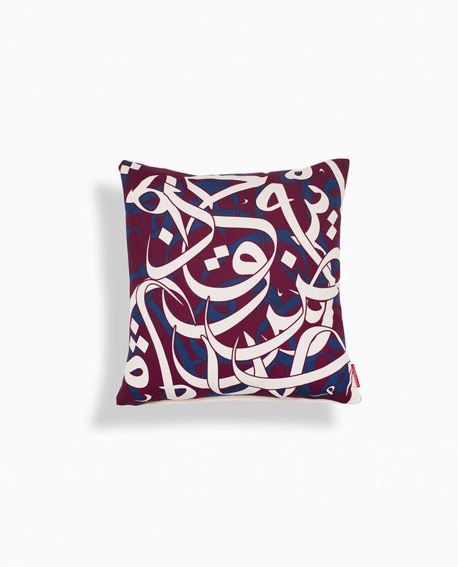 Entangled Arabic Calligraphy Cushion Cover - Maroon / Royal Blue