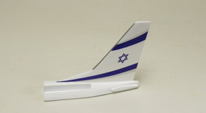 ELAL 747 Tail Card Holder