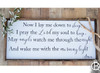 Now I Lay Me Down To Sleep... 16x36 Framed Wood Sign