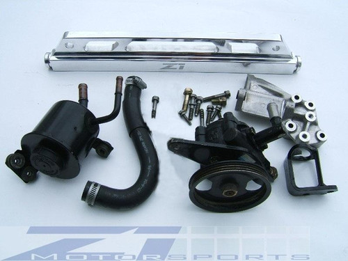 Z1 Complete HICAS Removal Kit for Nissan Z32