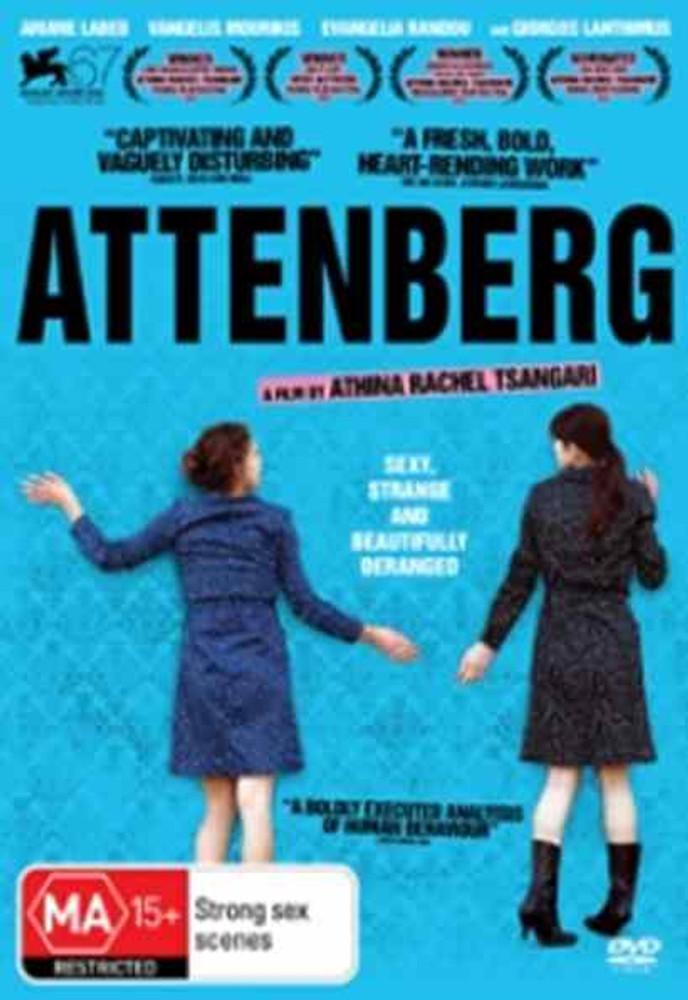 Attenberg Greek film with ENGLISH SUBTITLES
