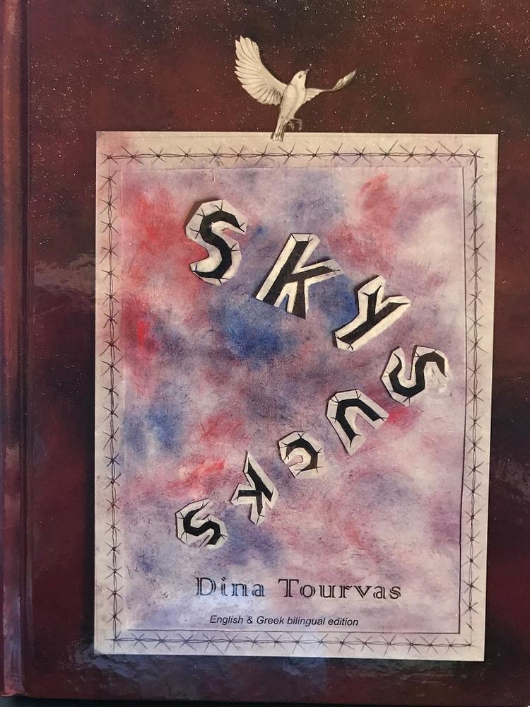 By Dina Tourvas Bilingual
